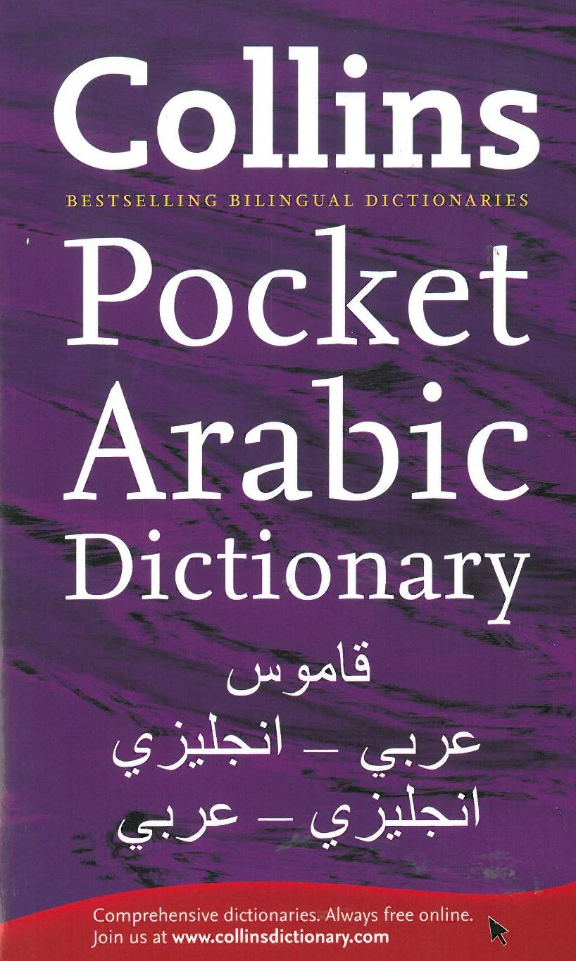Collins Pocket Arabic Dictionary (PB)