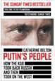 Putin's People: How the KGB Took Back Russia and then Took on the West (PB) - B-format
