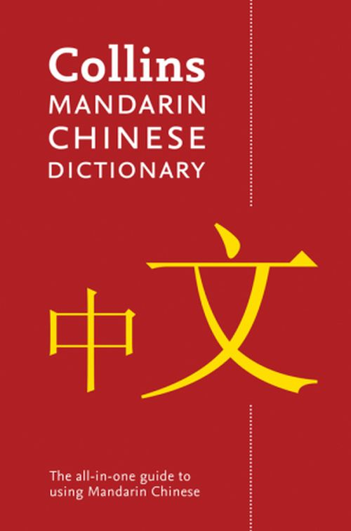 Collins Mandarin Chinese Dictionary - 4th ed.
