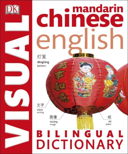 Chinese-English Bilingual Visual Dictionary (PB)
