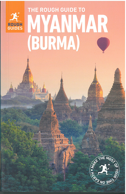 Myanmar, Rough Guide (2nd ed. Nov. 17)