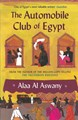 Automobile Club of Egypt, The (PB) - B-format