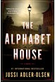 Alphabet House, The (PB) - B-format