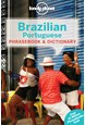Brazilian Portuguese Phrasebook & Dictionary, Lonely Planet (5th ed. Jan. 14)