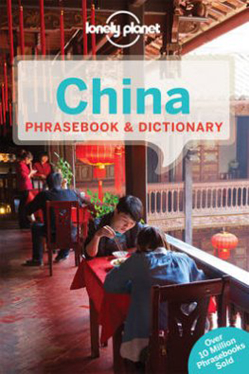 China Phrasebook & Dictionary (2nd ed. Sept. 15)