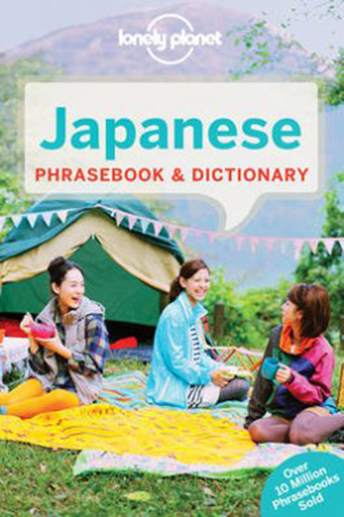 Japanese Phrasebook & Dictionary, Lonely Planet (8th ed. June 17)