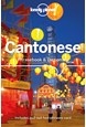 Cantonese Phrasebook & Dictionary, Lonely Planet (8th ed. Oct. 20)