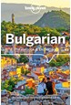 Bulgarian Phrasebook & Dictionary, Lonely Planet (3rd ed. Feb. 21)