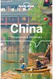 China Phrasebook & Dictionary, Lonely Planet (3rd ed. Oct. 20)