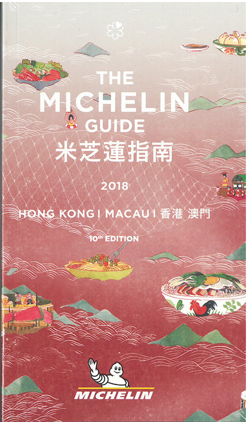 Hong Kong Macau 2018, Michelin Hotels & Restaurants